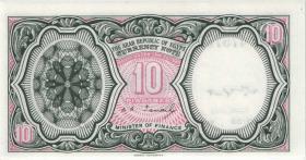 Ägypten / Egypt P.175b 10 Piaster (1952-58) (1)