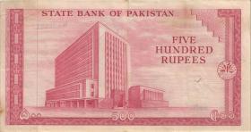 Pakistan P.19b 500 Rupien (1964) (3)