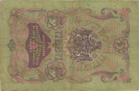 Bulgarien / Bulgaria P.002a 5 Leva Srebro (1909) (4)