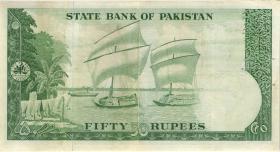 Pakistan P.17a 50 Rupien (1964) (3)