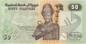 Ägypten / Egypt P.70 50 Piastres 2017 (1)