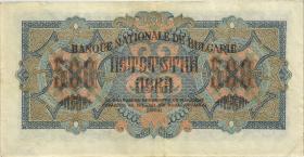 Bulgarien / Bulgaria P.071 500 Lewa 1945 (3+)