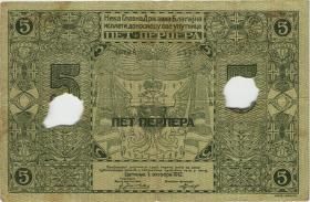 Montenegro P.03b 5 Perpera 1912 (5)