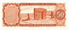 Bolivien / Bolivia P.162a 50 Pesos Bolivianos 1962 (1)