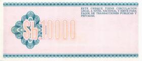 Bolivien / Bolivia P.186 10.000 Pesos Bolivianos 1984 (1)