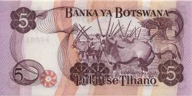 Botswana P.08b 5 Pula (1982) (1)