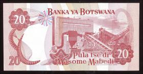 Botswana P.05b 20 Pula (1976) (1/1-) No.000048