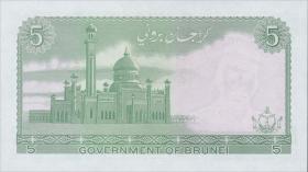 Brunei P.07b 5 Ringgit 1986 (1)