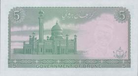 Brunei P.07b 5 Ringgit 1983 (1)