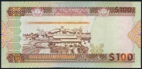 Brunei P.26 100 Ringgit 1996 (1)