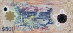 Brunei P.32 1000 Dollars 2006