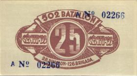 Bürgerkriegsausgabe 1936 für das 502. Batallion (1)