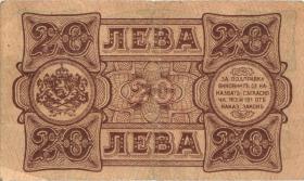 Bulgarien / Bulgaria P.063 20 Lewa 1943 (3)