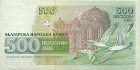 Bulgarien / Bulgaria P.104 500 Lewa 1993 (3)