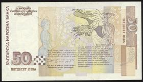 Bulgarien / Bulgaria P.119a 50 Lewa 1999 (1)