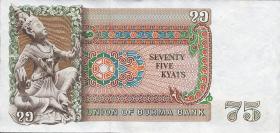 Burma P.65 75 Kyats (1985) (1)
