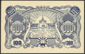 Burma P.22 100 Kyats (1945) (1)