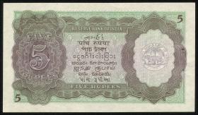 Burma P.31 5 Rupien (1947) (1)