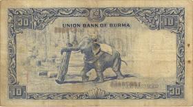 Burma P.40 10 Rupien (1953) (3)