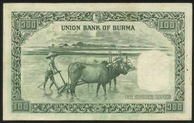 Burma P.41 100 Rupien (1953) (2)
