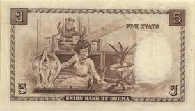Burma P.43 5 Kyats (1953) (2)