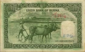 Burma P.45 100 Kyats (1953) (3)