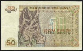 Burma P.60 50 Kyats (1976) (3+)