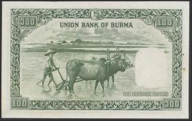 Burma P.41 100 Rupien (1953) (1)
