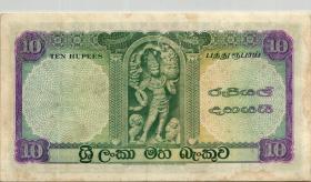 Ceylon P.59a 10 Rupien 1959 (2)