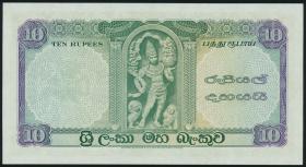 Ceylon P.59a 10 Rupien 1959 (1)