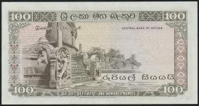 Sri Lanka P.080A 100 Rupien 27.8.1974 (1-)