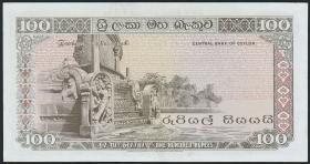 Sri Lanka P.080Ab 100 Rupien 1975 (1)
