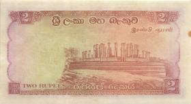 Ceylon P.57b 2 Rupien 1959 (3)