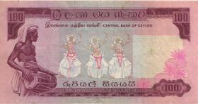 Ceylon P.78b 100 Rupien 9.12.1970 (3)