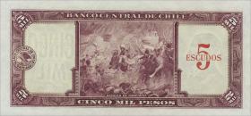 Chile P.130 5 Escudos auf 5000 Pesos (1960-61) (1)