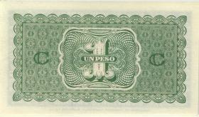 Chile P.090 1 Peso 1943 (1)