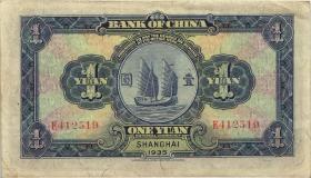China P.074a 1 Yuan 1934 Bank of China (3)
