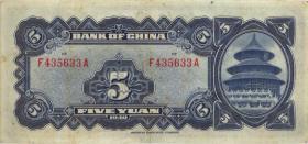 China P.084 5 Yuan 1940 Bank of China (3+)