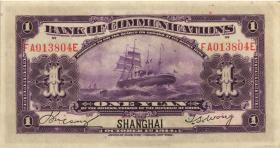 China P.116m 1 Yuan 1914 Shanghai Bank of Communications (1/1-)