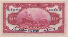 China P.118 10 Yuan 1914 Shanghai Bank of China (1)