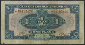 China P.145Ac 1 Yuan 1927 Bank of Communications (3-)