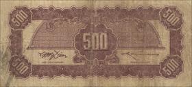 China P.285 500 Yuan 1945 Central Bank (4)