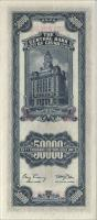 China P.372 50.000 Customs Gold Unit 1948 Central Bank (1-)
