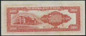 China P.418 50000 Yuan 1949 Central Bank (1)