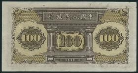 China P.807 100 Yuan 1948 (2)