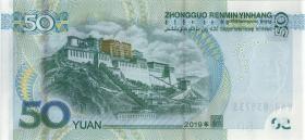China P.NEU 50 Yuan 2019 (1)