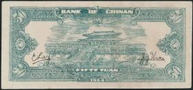China P.S3084a 50 Yuan 1944 Bank of Chinan (2+)
