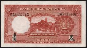 China P.148 1 Yuan 1931 Bank of Communications (1)