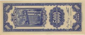 China P.362 5.000 Customs Gold Units 1948 Central Bank (1)