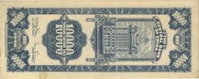 China P.363 10.000 Customs Gold Units 1948 Central Bank (2)